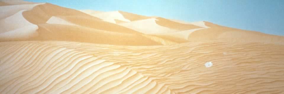 Deserto (Testata)