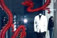 dragone-2 (Anteprima)